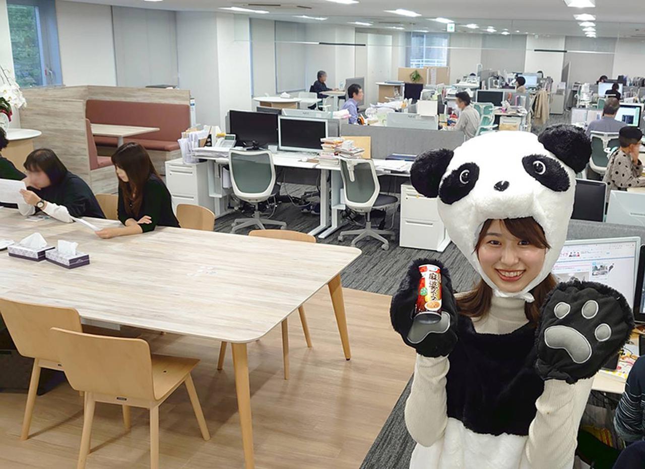 画像: 中華スープ=パンダのコスプレなんだそう!笑顔で手を振ってくれました!