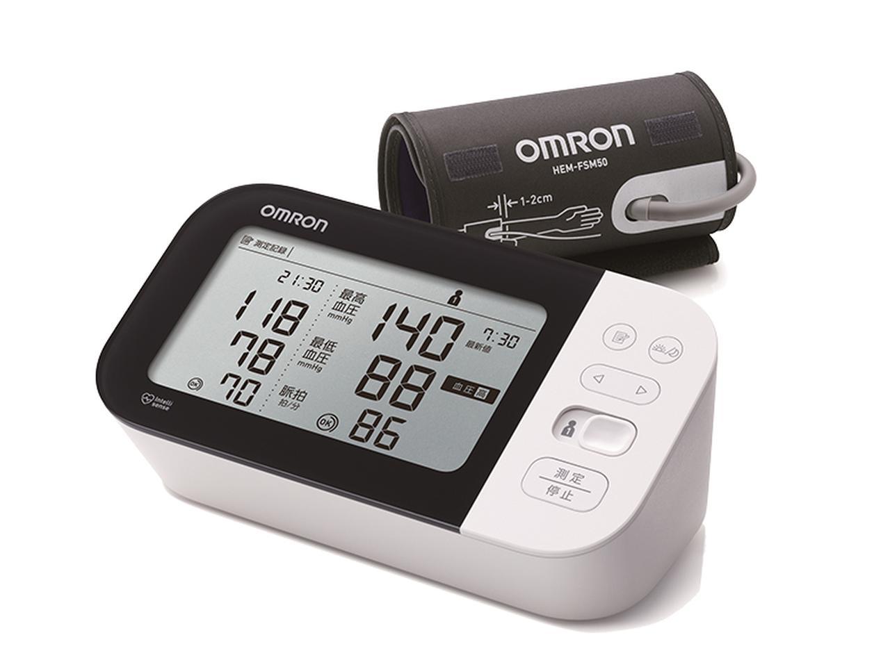 画像: 最新の測定値と過去の測定値を簡単に比較できる上腕式血圧計