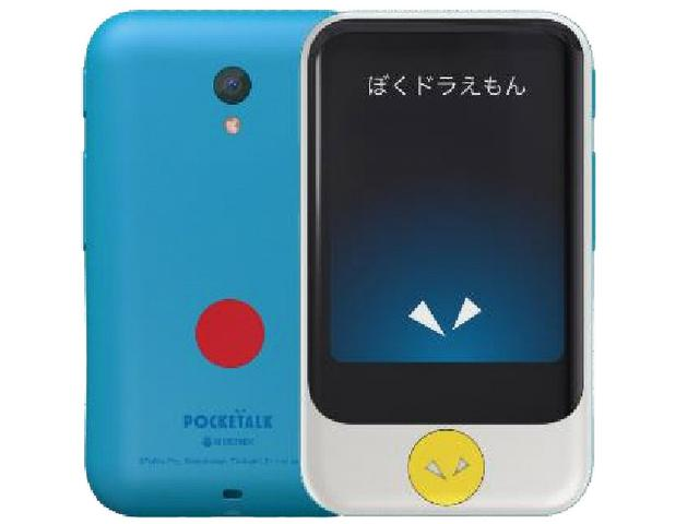 画像: ドラえもん 好きにたまらないデザイン。四次元ポケットをイメージしたポーチやクリアケースなどが付属する特別セットで3万8280円。
