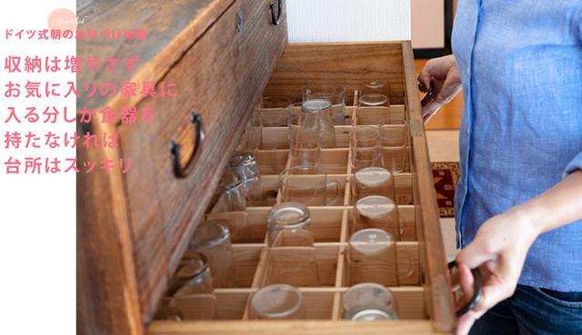画像: アイデア収納で古い家具をすてきに活用