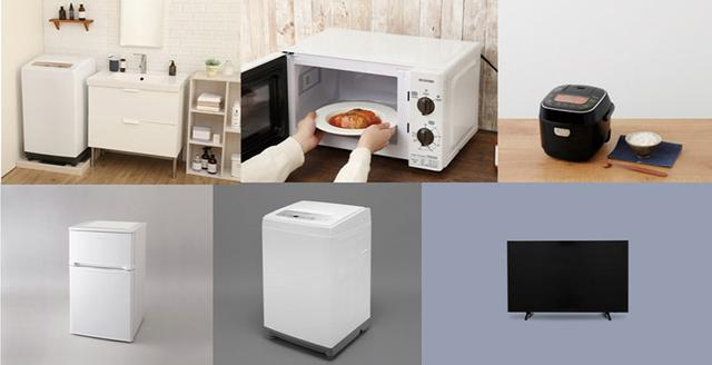 画像: 月額利用料は電子レンジが620円、炊飯器が660円、冷蔵庫が2190円、洗濯機が2480円、テレビ(32型)が2630円など(24ヵ月間利用の場合、いずれも税込み)。
