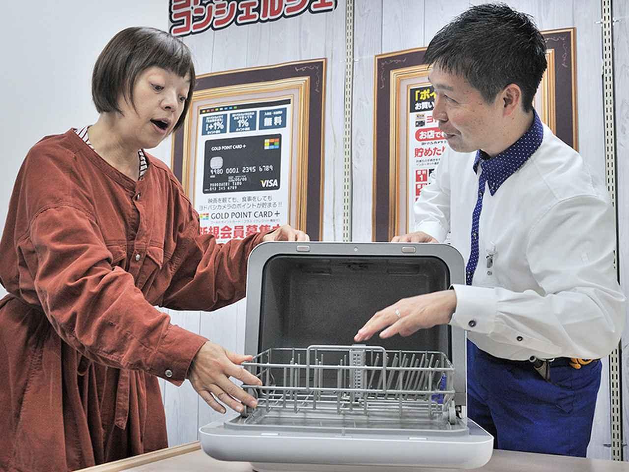 画像: 一度に洗える食器は16点。カゴは、どこに何を入れればいいかがわかりやすく、慣れない人でもセットしやすい。