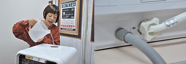 画像: ❶ タンクと分岐水栓の両方が使える2ウエイ。タンク給水時は、満水になると音でお知らせ。