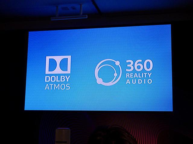画像: Dolby AtmosやSony 360 Reality Audioの3Dミュージック楽曲を12月5日から配信開始、Echo Studioで再生できる。