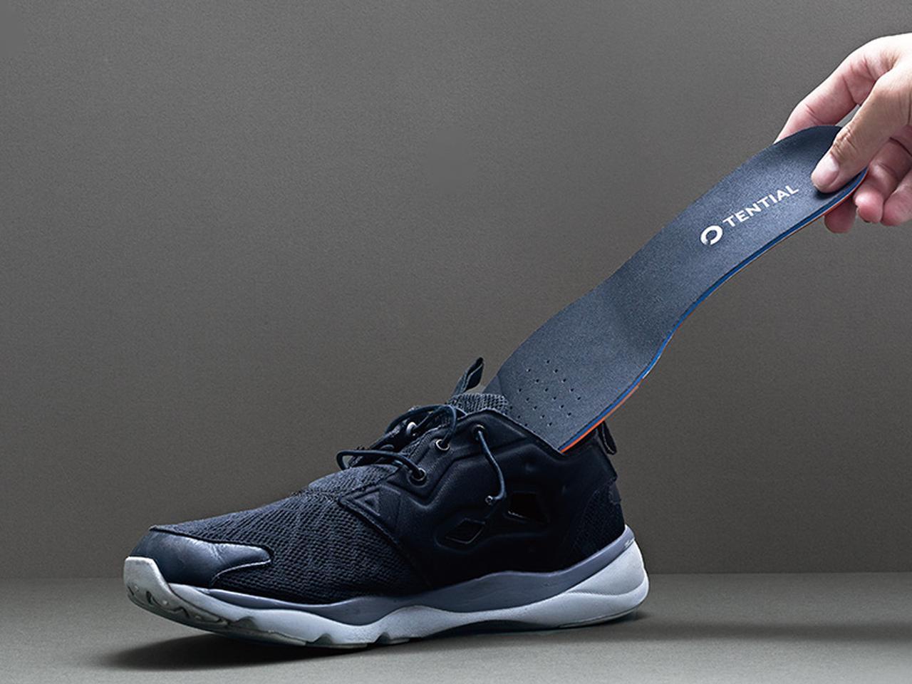 画像: ふだん履いている靴の中に入れるだけで日常の疲れ方が違ってくる。 スニーカーはもちろん、革のビジネスシューズに使うのもおすすめ 。