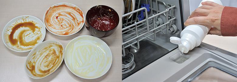 画像: ❷ 焼肉のタレ、カレー、ケチャップ、納豆などで汚した食器を入れて、洗剤を入れてスタート。