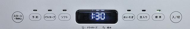 画像: 乾燥なしの「おいそぎ」(39分)、しっかり洗う「念入り」(2時間10分)など、4コースを搭載。