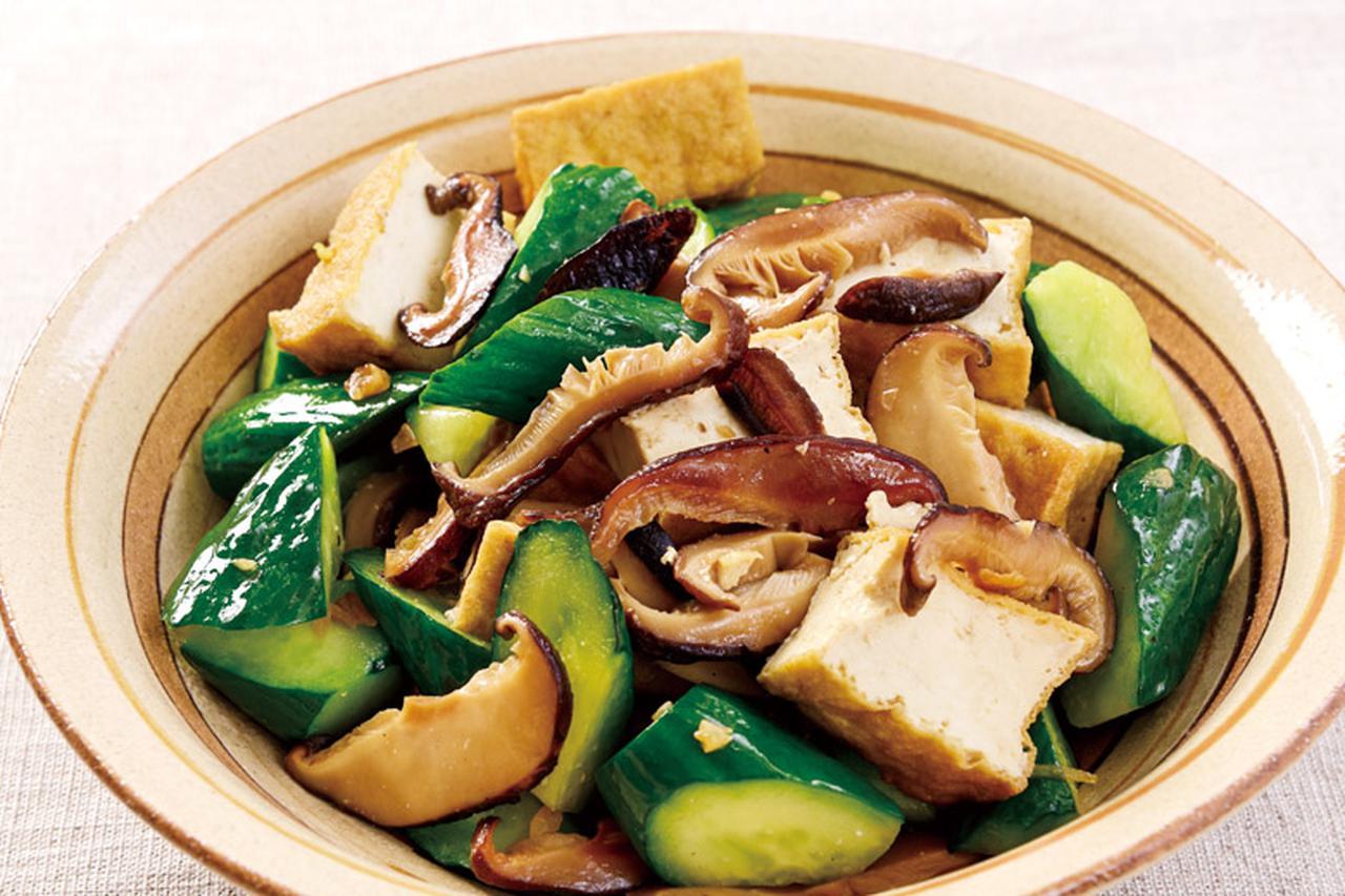 画像: 干しシイタケスープ活用レシピ 干しシイタケと厚揚げの炒め煮