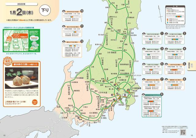 画像: www.driveplaza.com