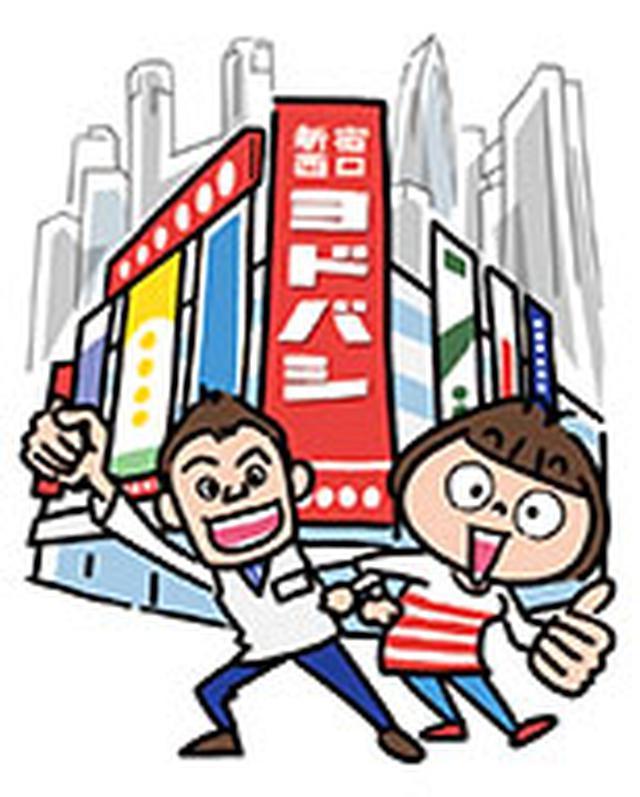 画像3: ヨドバシで購入のバンドは無料で交換!新宿西口店で人気の【時計修理コーナー】に潜入!