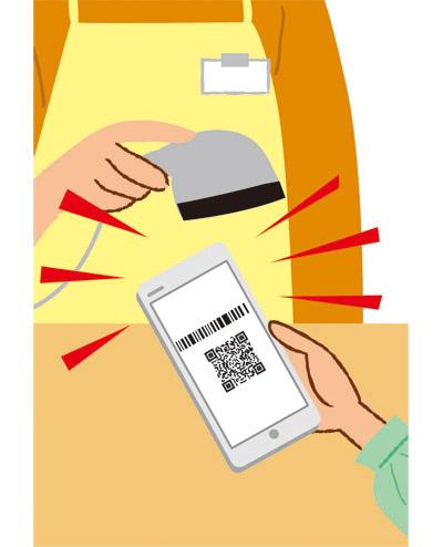 画像10: 【PayPayの使い方】スマホ決済を実際に使ってみた!手順を詳しく紹介!