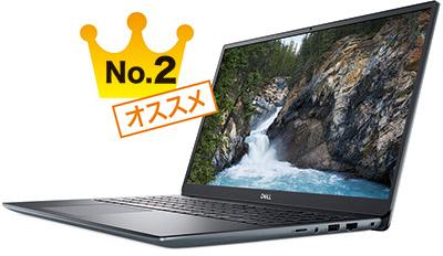 画像2: 【Windows10】20万円未満のA4ノート(14~15型)8機を実力検証!ベストはNEC、次点はデル推し