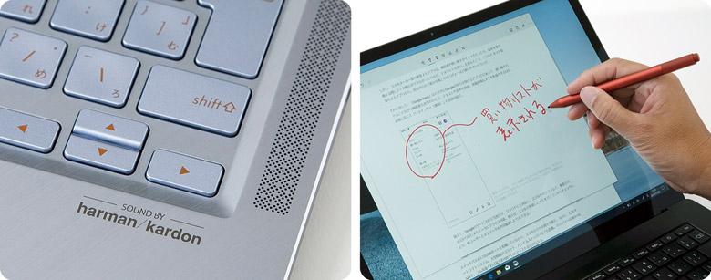 画像11: Windows7のサポート終了間近!10パソコン選びに役立つ目利きポイント9