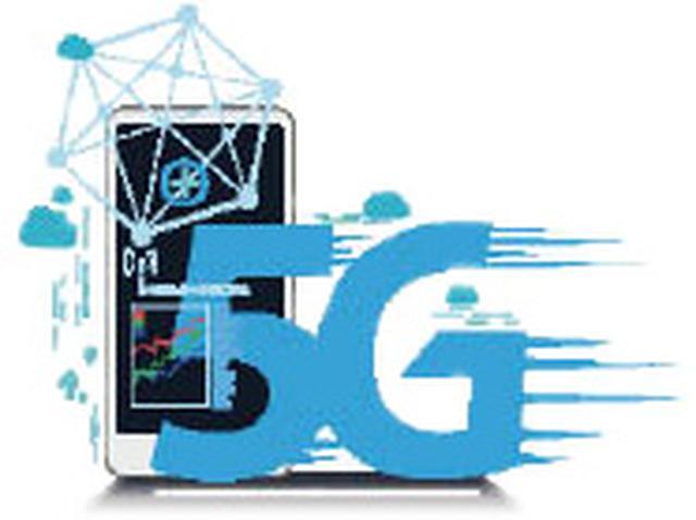 画像: 5Gが来る というが、どういうもの? どこが変わる? いつ始まる?