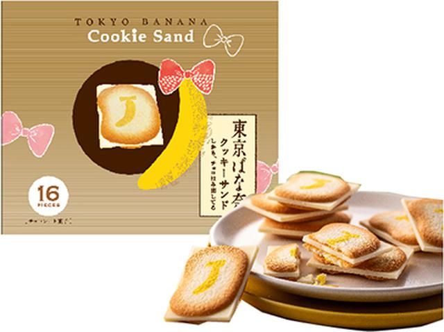 画像: 東京駅 東京ばな奈クッキーサンド しかも、チョコはみ出してる