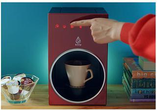 画像1: 【新コーヒーメーカーの評価】ハンドドリップが自宅で楽しめる「&Drip アンドドリップ」を実際に使って飲んでみた!