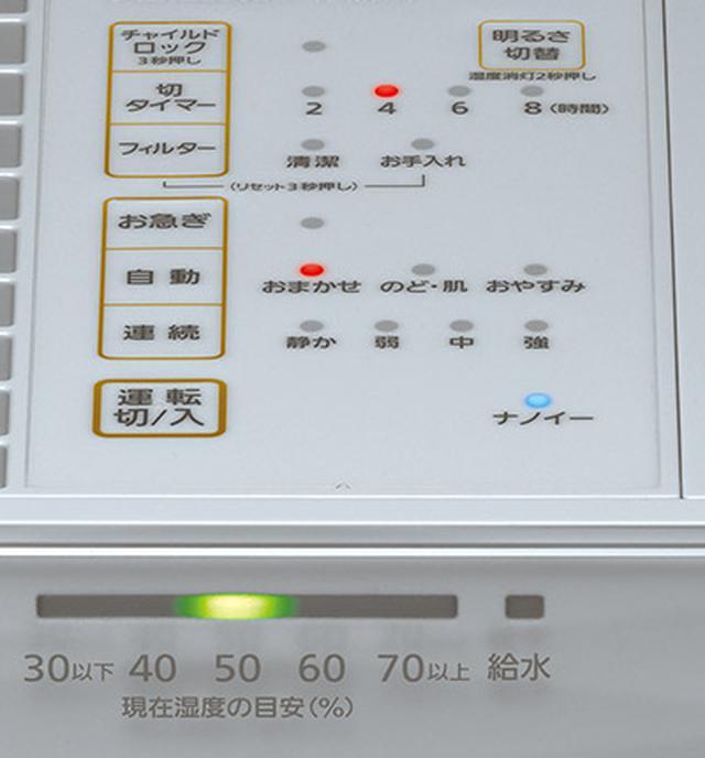 画像17: 【人気加湿器6モデルを比較】加湿方式の違いを知ろう!今は「スチーム式」が人気な理由