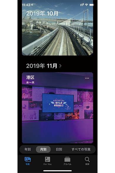 画像: 「写真」アプリが機械学習を取り入れ、大幅に進化。写真や動画の編集機能も大きく進化。アプリを追加する必要なく、凝った補正作業まで行える。