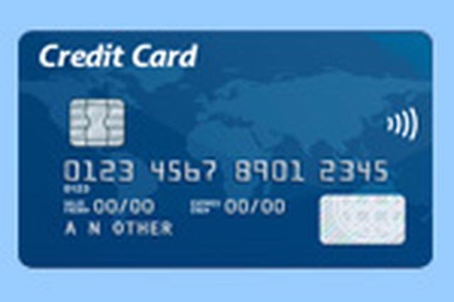 画像: 利用月の翌月の 銀行引き落とし時に相殺