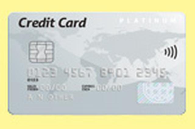 画像: 利用月の翌々月に 独自のポイントを付与