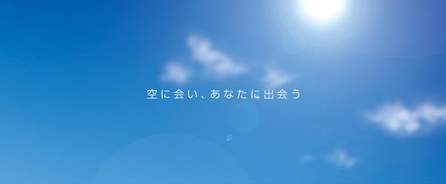 画像: 徳島リゾートホテル|アオアヲ ナルト リゾート<公式>