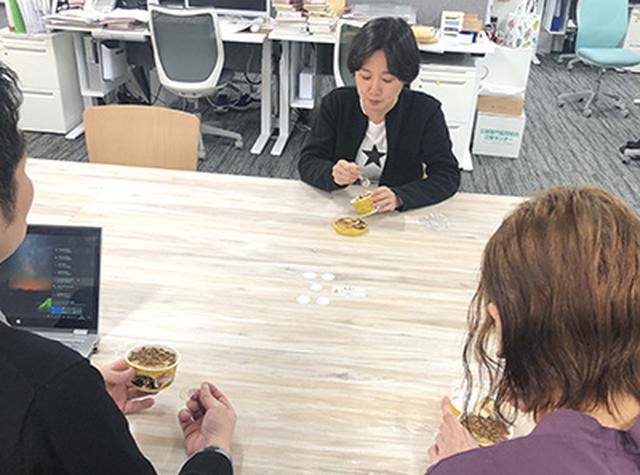 画像: 新作「アフォガート味」を食べてみた!