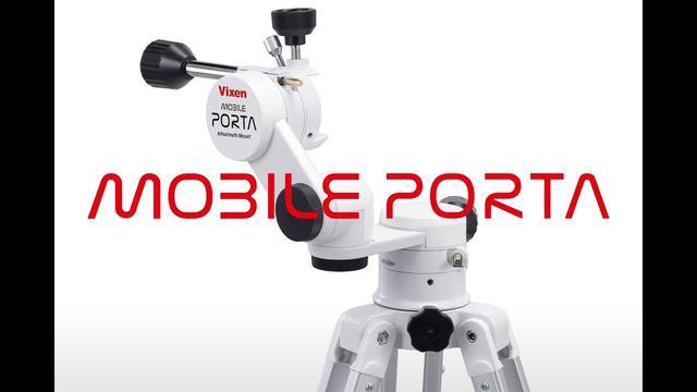 画像: モバイルポルタで月を撮影しよう!モバイルポルタ A70Lf + スマートフォンアダプター youtu.be