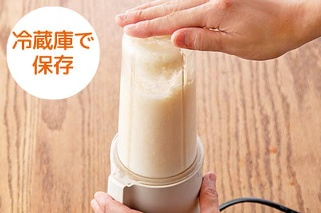 画像7: 自然な甘さがおいしい!砂糖不使用 「ミキ」の作り方