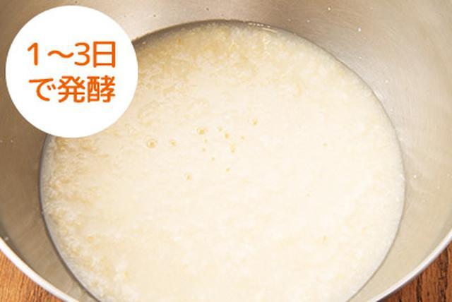 画像6: 自然な甘さがおいしい!砂糖不使用 「ミキ」の作り方