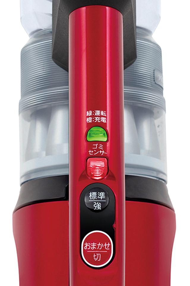 画像: 「ゴミ残しまセンサー」を搭載 。ゴミを感知すると、ランプが赤く点灯。きれいになると消灯する。