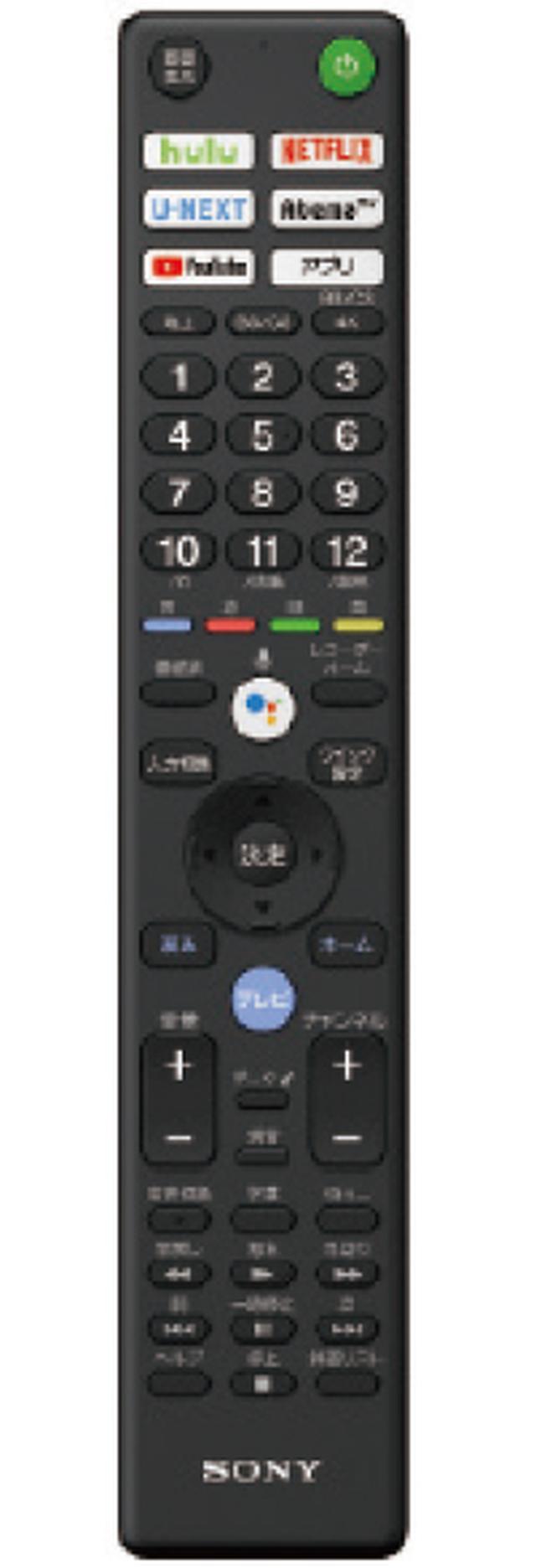 画像1: 【4Kテレビのおすすめ】2K/4K変換処理の性能がアップ!評価の高い15機種を徹底比較