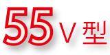 画像26: 【4Kテレビのおすすめ】2K/4K変換処理の性能がアップ!評価の高い15機種を徹底比較