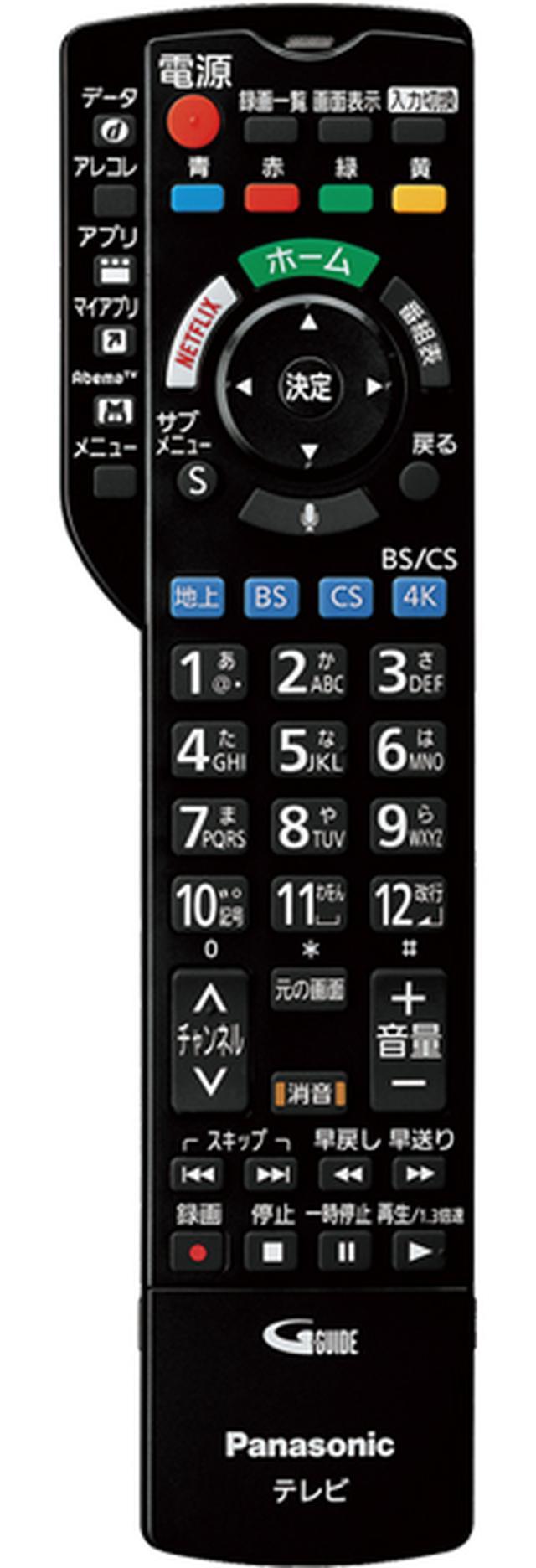 画像5: 【4Kテレビのおすすめ】2K/4K変換処理の性能がアップ!評価の高い15機種を徹底比較