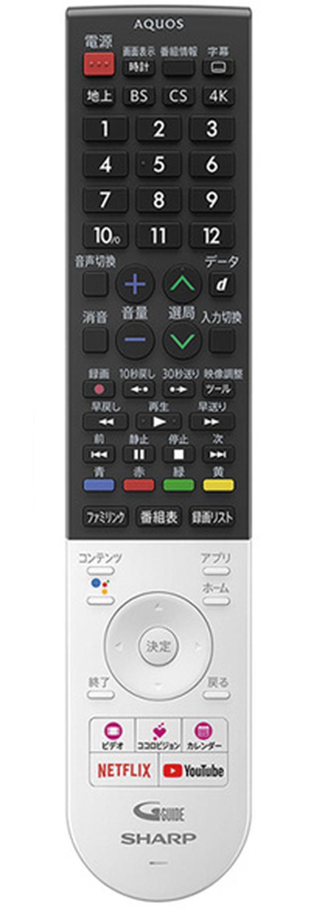 画像13: 【4Kテレビのおすすめ】2K/4K変換処理の性能がアップ!評価の高い15機種を徹底比較