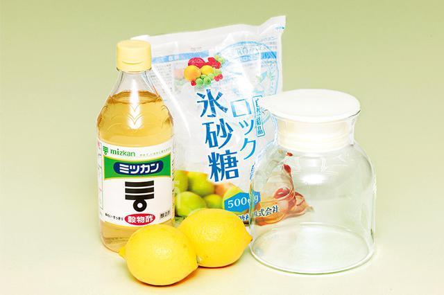 画像1: 「レモン酢」の基本的な作り方