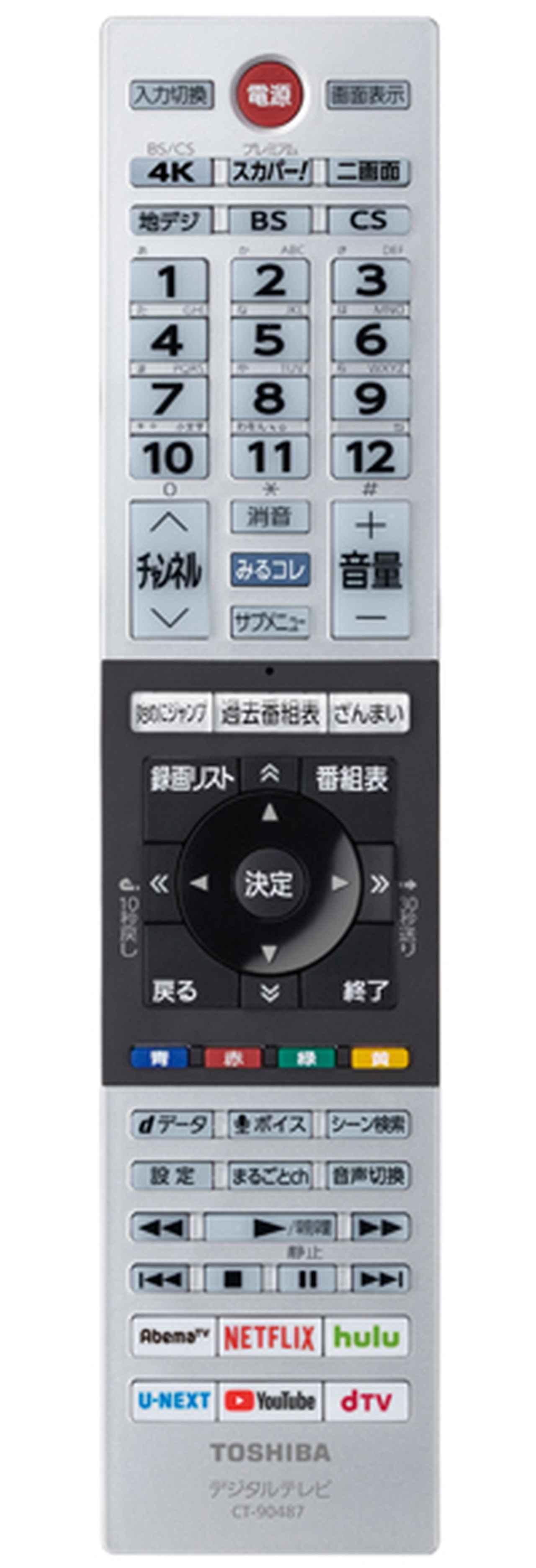 画像40: 【4Kテレビのおすすめ】2K/4K変換処理の性能がアップ!評価の高い15機種を徹底比較