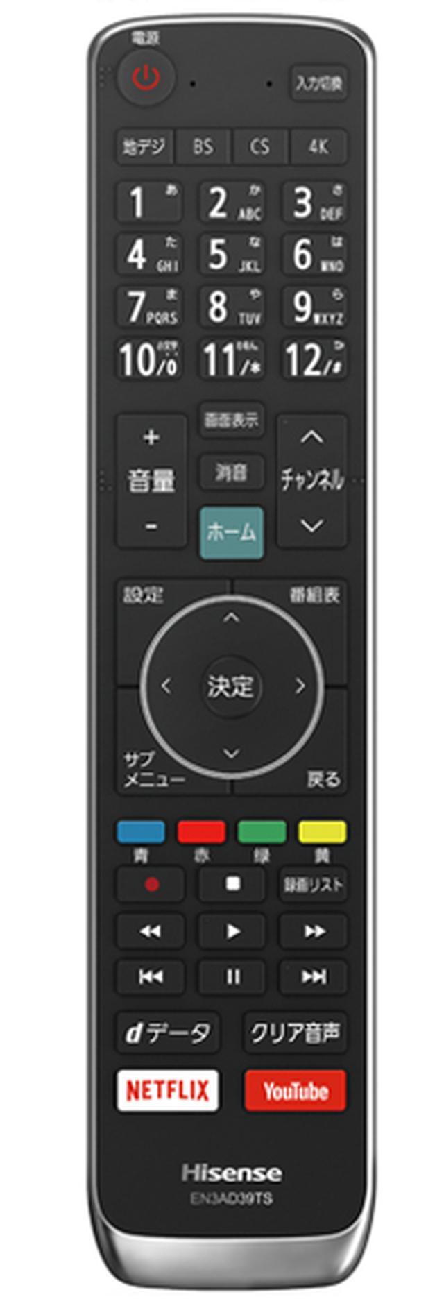 画像21: 【4Kテレビのおすすめ】2K/4K変換処理の性能がアップ!評価の高い15機種を徹底比較