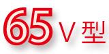画像44: 【4Kテレビのおすすめ】2K/4K変換処理の性能がアップ!評価の高い15機種を徹底比較