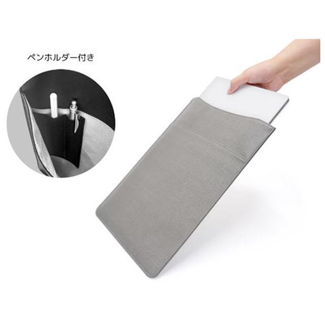 画像3: 【Appleユーザー必見】MacBookやiPadのケース おしゃれに持ち歩ける専用バッグが登場
