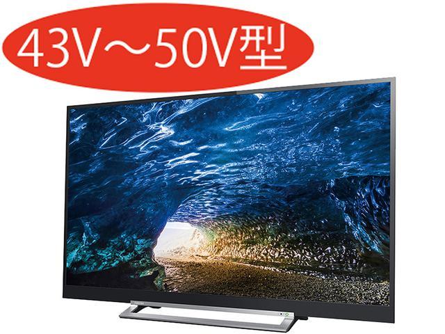 画像31: 【4Kテレビのおすすめ】2K/4K変換処理の性能がアップ!評価の高い15機種を徹底比較