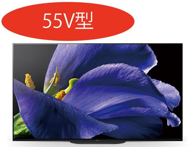 画像32: 【4Kテレビのおすすめ】2K/4K変換処理の性能がアップ!評価の高い15機種を徹底比較