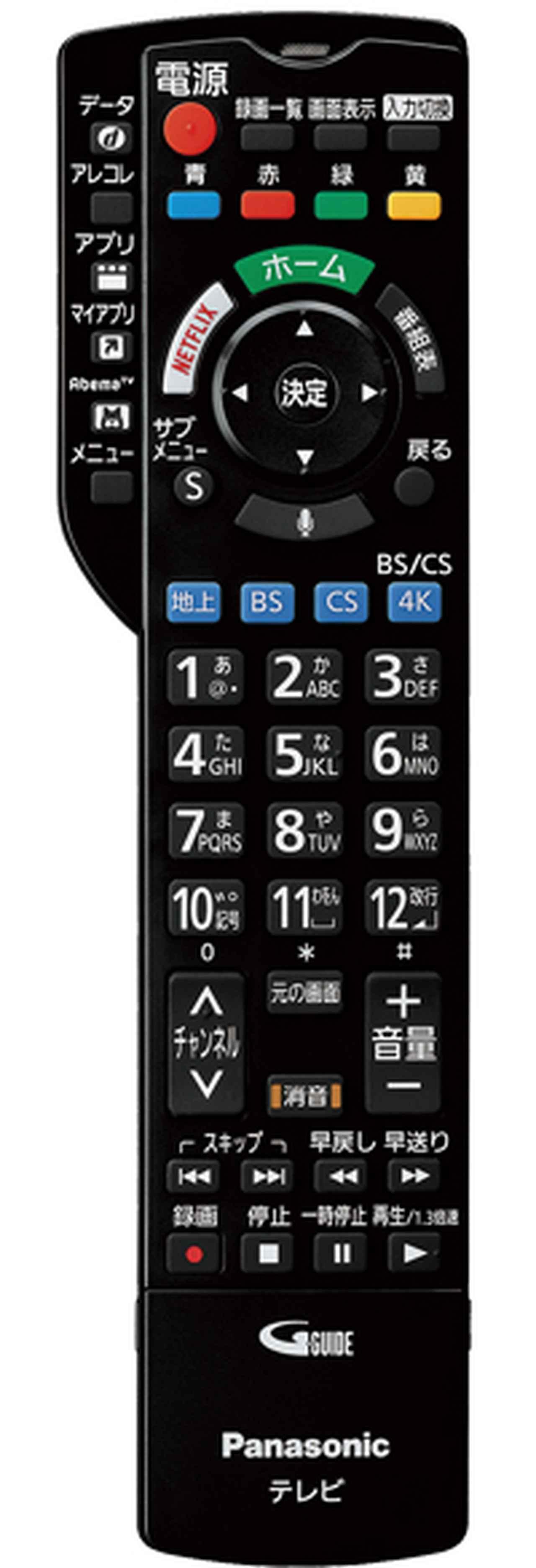 画像43: 【4Kテレビのおすすめ】2K/4K変換処理の性能がアップ!評価の高い15機種を徹底比較