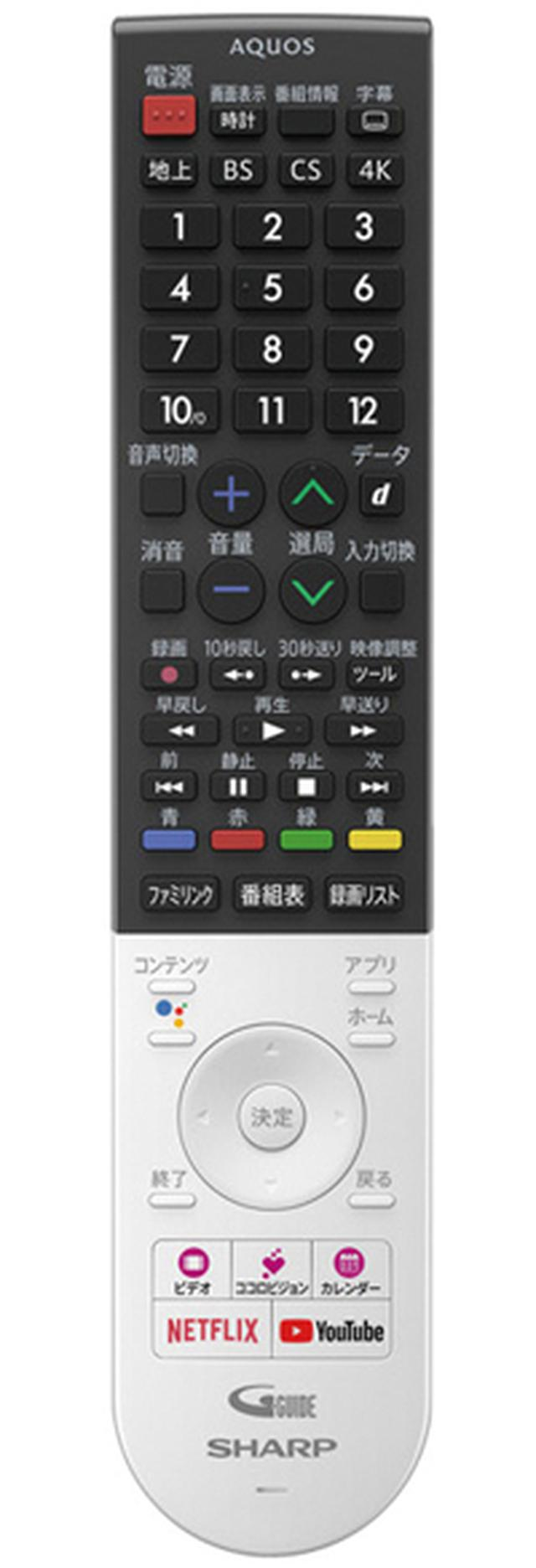 画像25: 【4Kテレビのおすすめ】2K/4K変換処理の性能がアップ!評価の高い15機種を徹底比較