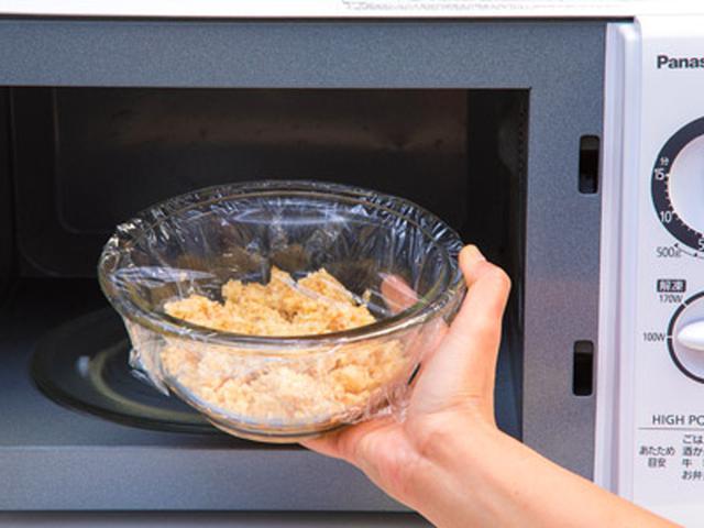 画像3: 冷えが原因の頻尿対策に「酢生姜」がおすすめ!根菜やネギ類と食べると血流がアップ