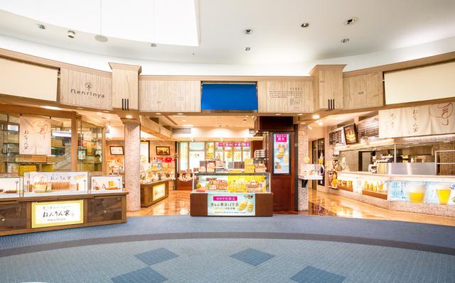 画像: バームクーヘンショップも併設しているのでおみやげの購入もできる! www.nenrinya.jp