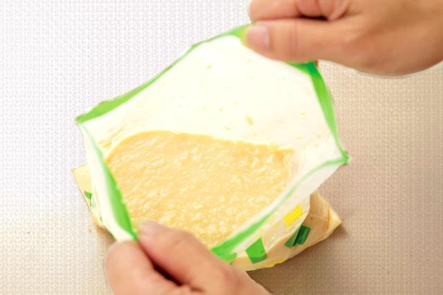 画像6: 「豆乳みそ」の作り方