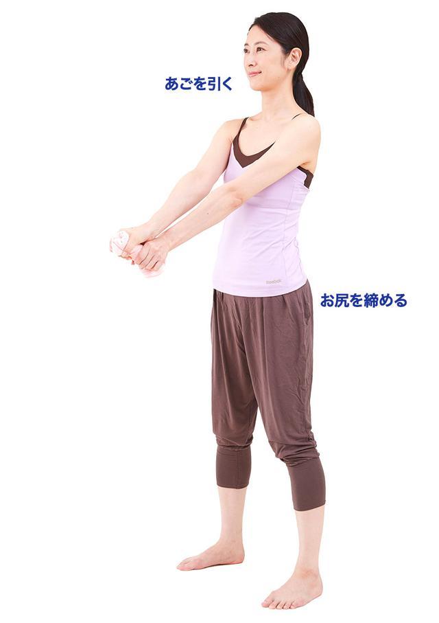 画像6: 【体を柔らかくする方法】一瞬で硬い体が柔らかくなる「美構造メソッド」のやり方
