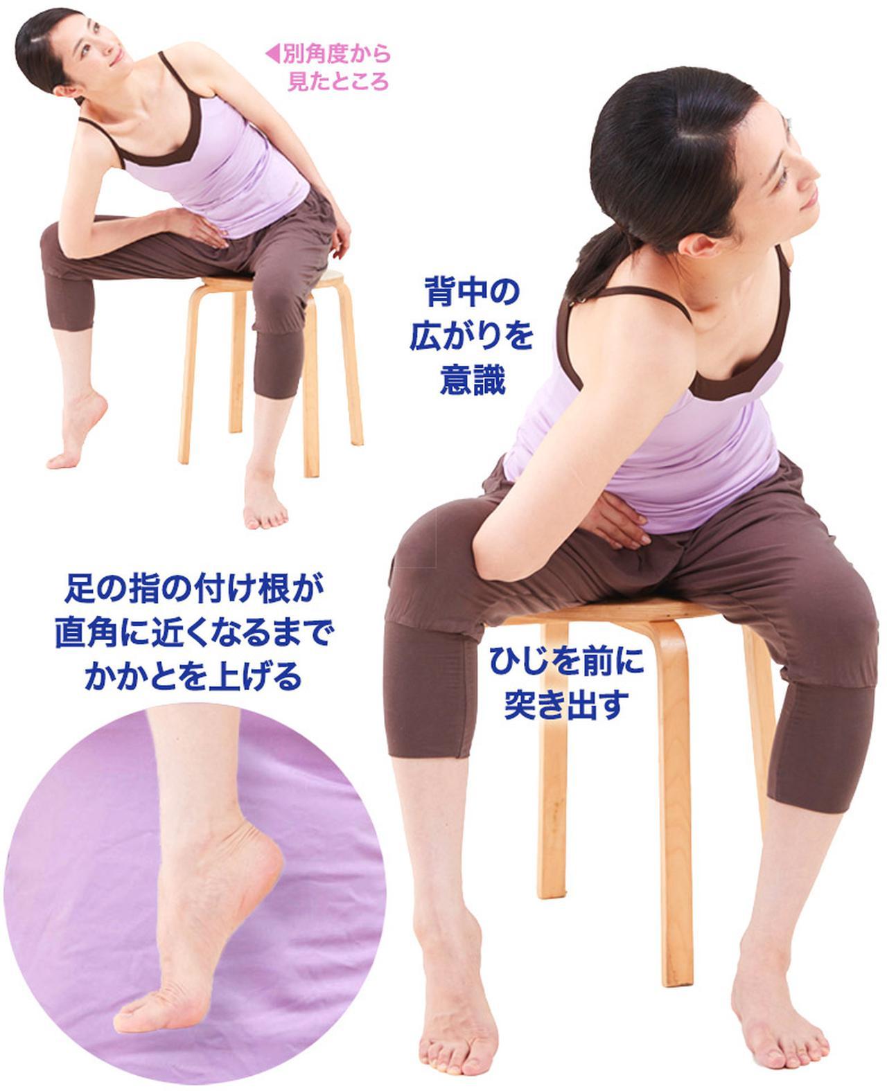 画像9: 【体を柔らかくする方法】一瞬で硬い体が柔らかくなる「美構造メソッド」のやり方
