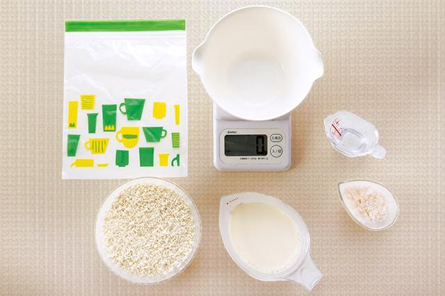 画像1: 「豆乳みそ」の作り方