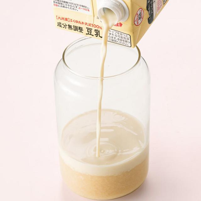 画像2: 【豆乳甘酒の作り方】アミノ酸たっぷりのスーパー甘酒「甘豆乳麹」が女性におすすめ!